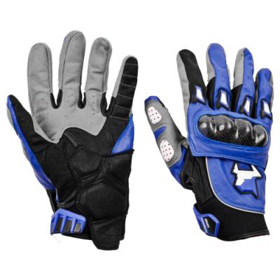 Перчатки летние MadBull S10K (синие)